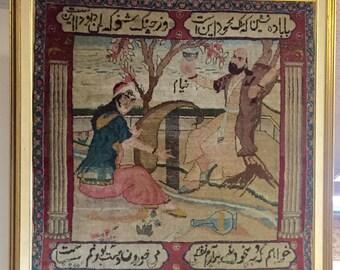 """3'10"""" x 3'10"""" Antique Persian Tabriz Pictorial Omar Khayam Oriental Rug w/ Frame"""