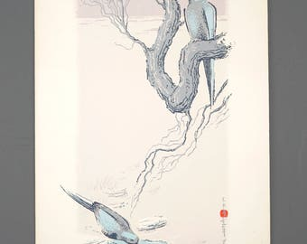 Vintage 1956 J. K. Triplett Japanese Sumi Silk Screen Silkscreen Screenprint Art