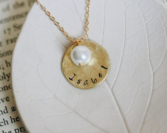Gold Name Necklace / Hammered Personalized Name Jewelry / Engraved / Custom Name / Hand Stamped / Bridesmaid Gift Idea / Pearl / Date / Word