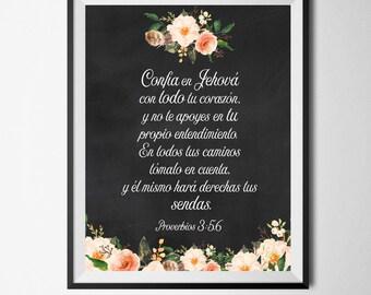 JW | SPANISH| Proverbs 3:5,6 | SKE Graduation | Pioneer | Jehovah | Art | Print | Printable | Decor | Pioneer | Gift | Present 0098
