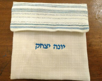 Tallit bag with your name embroidery hand made in Israel bar mitzvah bat mitzvah wedding gifts cotton available in all colors and all sizes