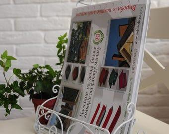 """Handmade Metal Magazine holder """"Vintage"""", Magazine Holder, Metal Wire Magazine Rack, Book and Newspaper Rack"""