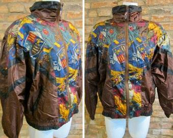 Vintage Windbreaker • 80s Windbreaker Jacket • Large Track Jacket • Vintage 80s Pattern Tracksuit • Brown Abstract Colorful Windbreaker