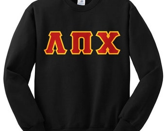Greek Letter Sweatshirt