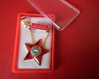 OLD Communist Work Badge from Hungary MEDAL Red Star Labor Achievement