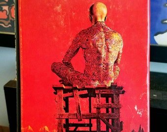 Ray Bradbury, The Illustrated Man, Vintage 1st Edition Book of Short Stories (1951)