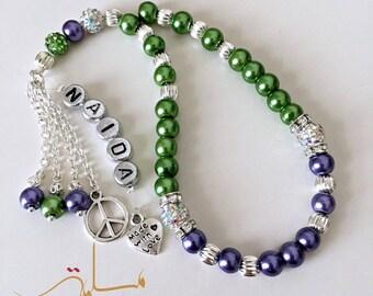 Silver & glass pearl tasbih, misbaha, prayer beads with shambala beads