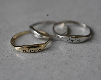 Custom engraving ring, 14k gold unique wedding ring,14k gold name ring, engraving ring, name ring, Stackable Ring Custom Name Ring