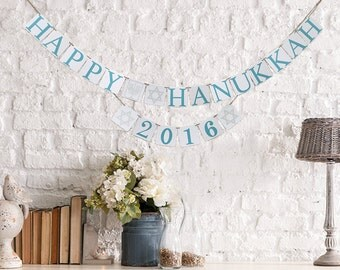 Happy Hanukkah 2016, Happy Hanukkah 2016 banner, Hanukkah
