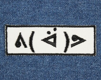 """Strolling Happy Gary Emoji Patch – 1"""" x 3"""" Strolling Emoji Patches – Strolling Along Patch – Strolling Patch – Patches for Jackets"""