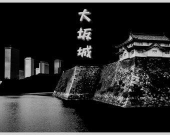 Mono Osaka-Jo  13x19 Original Poster