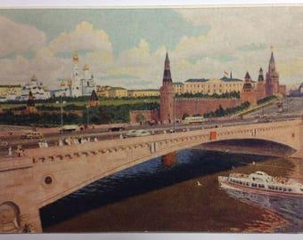 Soviet postcard Moscow Kremlin 1954 Vintage postcard