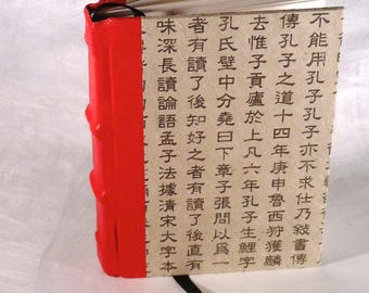 Asian inspired journal/notebook with red leather spine