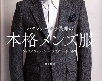 Pattern Maker Toshio Tanaka's MEN'S Clothes - Japanese Craft Book