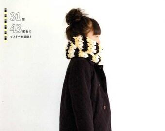 Everyday Kids Knit Mufflers - Japanese Craft Book