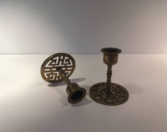 Beatiful 2 pc set of Brass Candle Holders