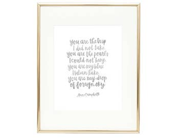 Black and White Nursery Wall Art - Drop of Foreign Sky Quote