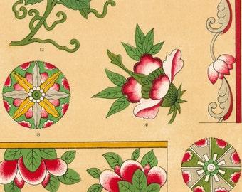 Antique Owen Jones Print - Chinese No. 4 - Plate 62 - 1865 Design Chromolithograph - Grammar of Ornament