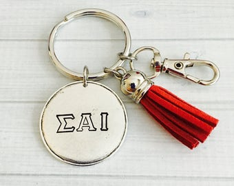 Sigma Alpha Iota Key Chain - Sorority Key Chain - Tassel Key Chain - Personalized Sorority Key Chain - Sorority Gift - Big Little Gift