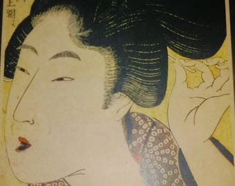 Vintage Shunga Art Book The Merry Drinkers by Kitagawa Utamaro 1980 Japanese Erotic Art