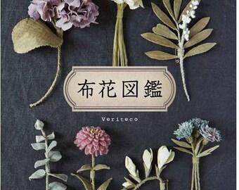 Veriteco How to make Flowers with fabrics book-  Zakka Japanese Craft Book