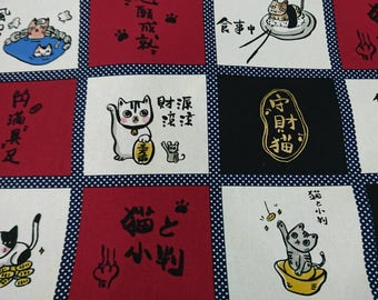 """Japan Lucky Cat and chinese world  - 1 yard - cotton linen - 3 colors  ,cat fabric ,Check out with code """"5YEAR"""" to save 20% off"""