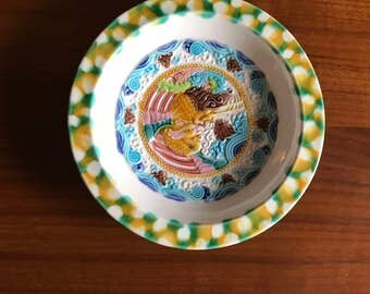 Vintage Decorative Chinese Plate in Presentation Box with Colorful Bird of Paradise Design