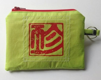Recycled Zipper Pouch, Recycled Paraglider Logo Pouch, Chartreuse and Red Zipper Pouch, Handmade Upcycled Zipper Bag
