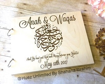 Muslim Wedding,Nikah wooden Guestbook,Arabic Calligraphy,Surah Rum,Muslim Guestbook,Dua,Nikah gift,Nikah decor