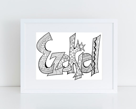 Color Your Name EZEKIEL Printable Coloring Pages For Kids