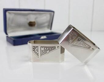 Antique Napkin Rings Wedding Napkin Rings, His and Hers Silver Napkin Rings, Napkin Bands, Napkin Rings Holders, Napkin Rings Silver - E008