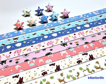 Pack of 250 strips of DIY Origami Lucky Stars Paper Folding Kit. 26cm x 1.2cm. (XT Paper Series). #HLX01.