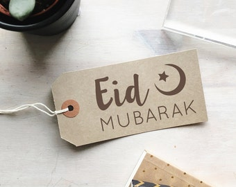 Eid Mubarak Stamp - Eid Stamp - Blessed Eid - Muslim - Islamic - Star And Crescent Moon Symbol - Religious Stamp