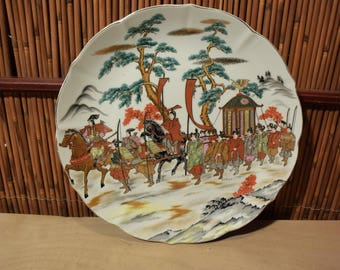 Vintage Japanese Shogun Lord Procession 1980 Limited Edition Porcelain Plate