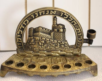 Hanukkah Menorah Small Israel Mid Century Bronze Oil Lamps, Castle Wall Hebrew Writing