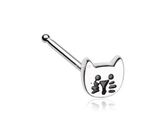 Adorable Kitty Cat Nose Stud Ring