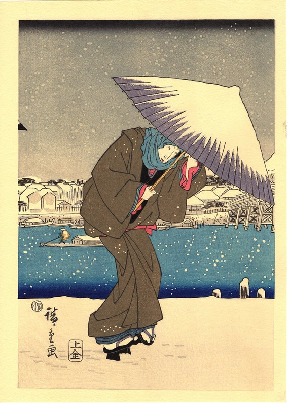 "Japanese Ukiyoe, Woodblock print, antique, Hiroshige, ""Evening Snow at Asakusa (center)"""