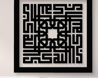Kufic Modern Calligraphy Arabic Islamic Wall Art