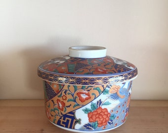 Vintage Japanese Small Highly Decorated Imari Style Porcelain Lidded Pot