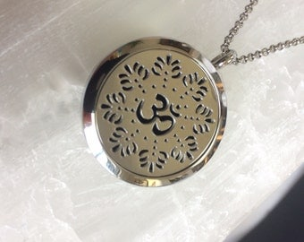 Aromatherapy Necklace, Essential Oil Necklace, Essential Oil Diffuser Necklace, Scent Locket Scent Diffuser, Healing Necklace  'OM'