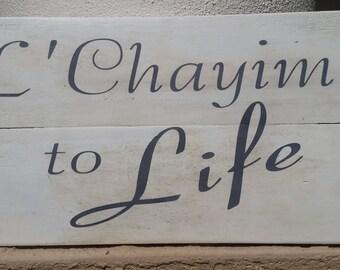 Jewish art, L'Chayim, wooden sign