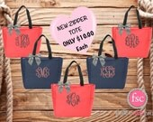 ZIPPER Bridesmaid tote bag , bridesmaid gifts , tote bag with ZIPPER , beach bag , bachelorette party gift , wedding tote bags