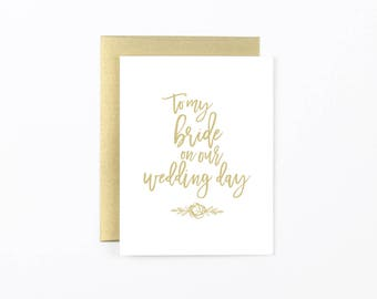 To my bride card, bride card from groom, bride wedding day card, wedding stationery, wedding day card