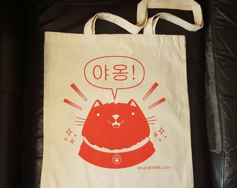 Korean Cat Tote Bag