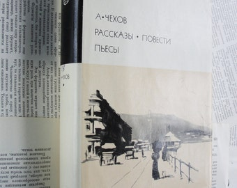 Anton Chekhov - Short stories. Novels. Plays (In Russian) - Hardcover -- 1974. Vintage Soviet Book, Classics of Russian Literature