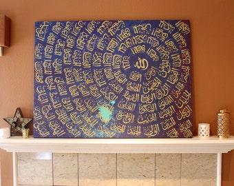 99 Names Of Allah Original Gold Arabic Islamic