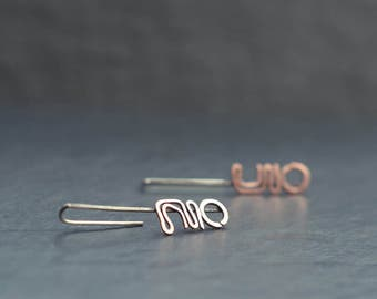 Snapshot - Brushed copper and silver earrings.  modernist style art jewellery, modern remix unique jewelry, hand crafted earrings