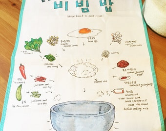 Stone Bowl & Mixed Rice (Bibimbap / 비빔밥 ) Recipe Towel
