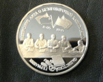 """Commemorative coin """" Signing of the act of unconditional surrender of fascist Germany"""". Bank of Russia."""
