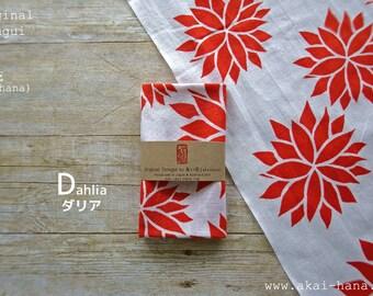 Japanese Hand Dyed Tenugui, Dahlia, akaihana Original